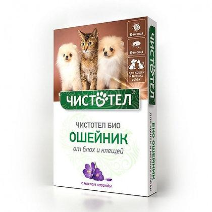 Чистотел Био Ошейник от Блох и Клещей с Лавандой для Кошек и Мелких Собак