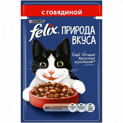 Felix природа вкуса с Говядиной 85 гр.