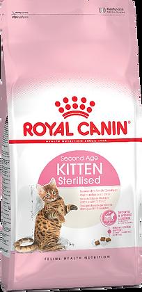 Royal Canin Kitten Sterilised 2 кг.