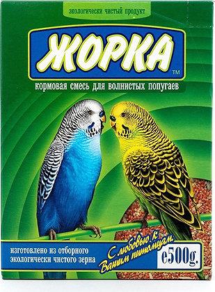"""Корм для волнистых попугаев """"ЖОРКА"""" 500 гр."""