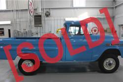 1959 Chevrolet NAPCO Pickup Truck