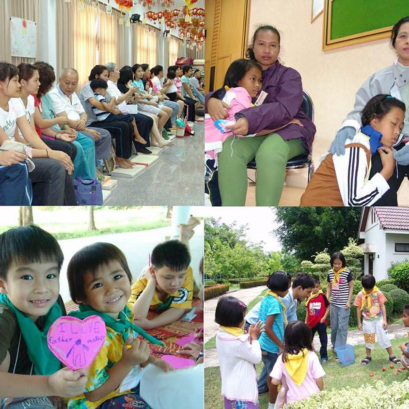 คัมภีร์เต้าเต๋อจิงคู่มือครอบครัวที่สุขสันต์ และค่ายยุวชนเต้าซิ่น