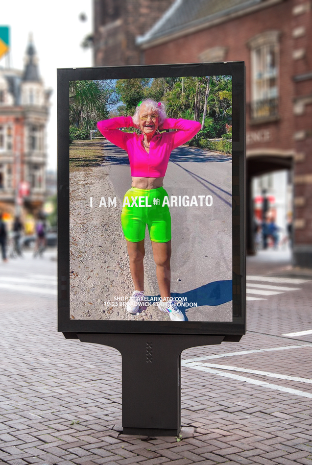 Axel Arigato street mockup ad.png