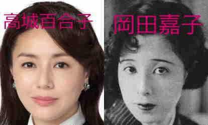NHK朝ドラのおちょやんの高城百合子