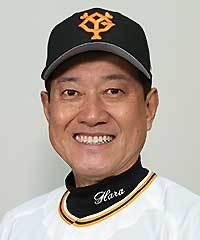 巨人軍監督 原辰徳