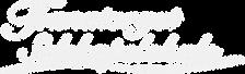Fanatorget selskapslokale Logo3.png