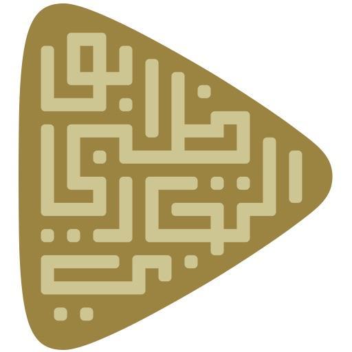 ADCP - Abu Dhabi
