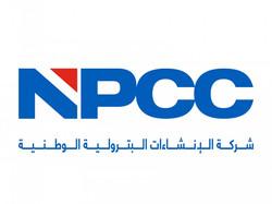 NPCC - UAE