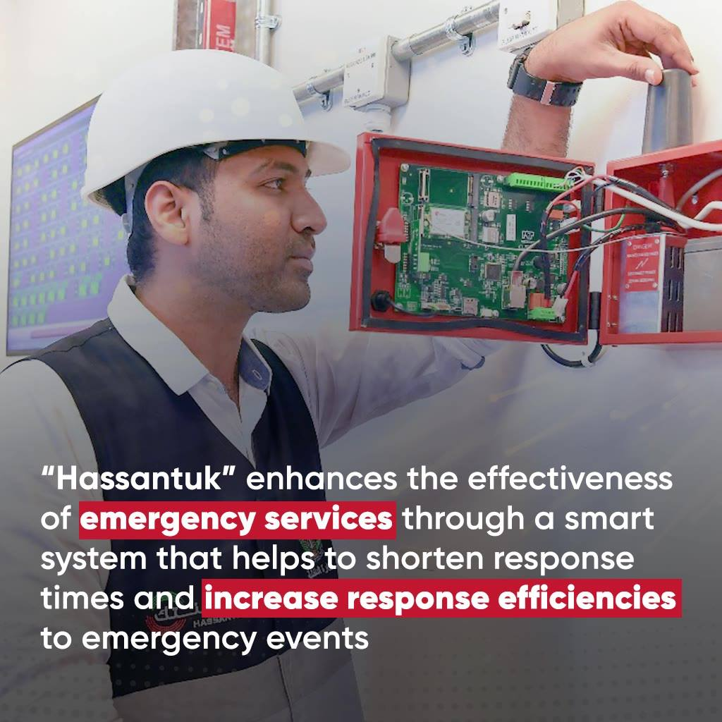 Fire and Life Safety alarms: Hassantuk's ATE connects to sensors such as gas, smoke and fire detectors, and elevator systems to detect people trapped in an elevator.