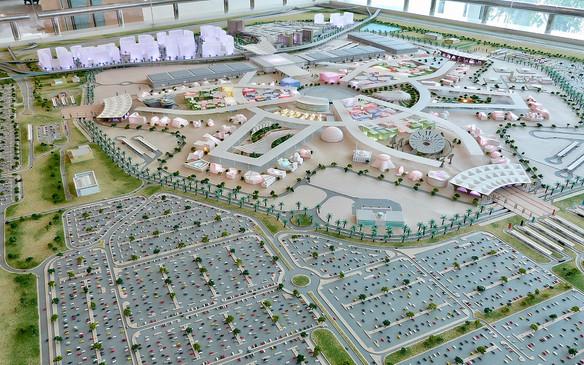 EXPO 2020 | DUBAI