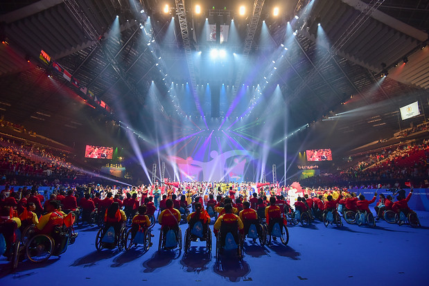 APG Opening Ceremony 2015-12-03 - Photo