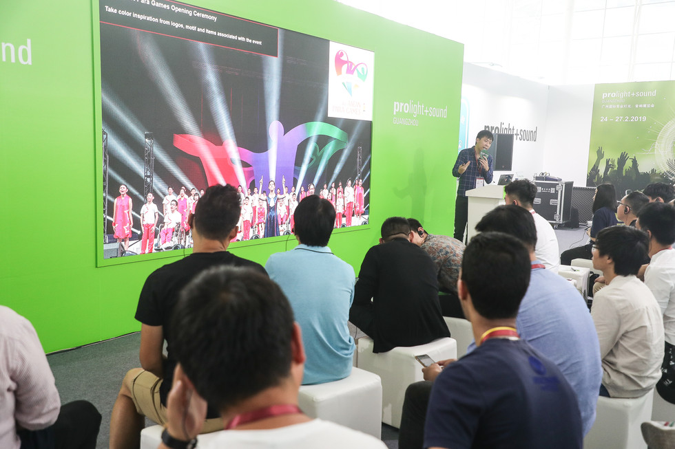 Guest Speaker at Prolight and Sound Guangzhou 2018