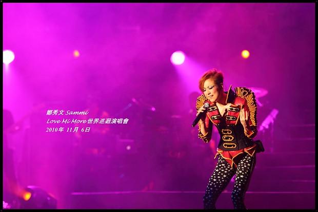 Sammi Cheng Love Mi More Concert - Lighting Programmer