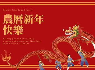 Red and Gold Chinese Dragon Lunar New Ye