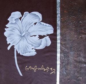 Flower on Edge II