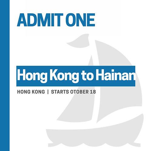 Hong Kong to Hainan