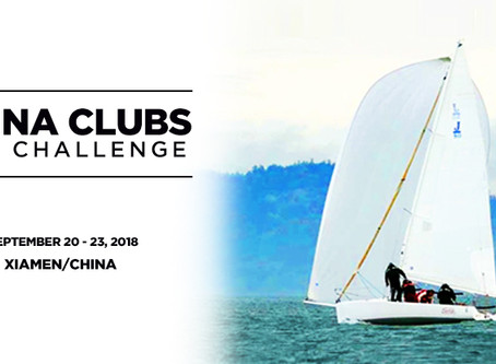 China Clubs Cup Challenge, Xiamen