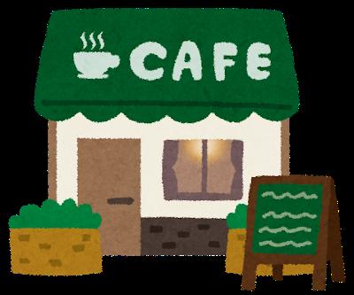 カフェ開業のための準備と考え方