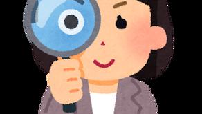 検索力/検索エンジンの重要性とWebの利便性と関連性と。