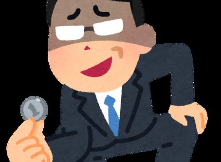 【開業・起業読本/1】そもそも、なぜ起業するのか、したいのか。