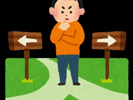 【開業・起業読本/2】起業なんかやめた方が良い?