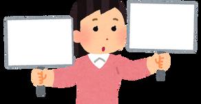 漢字の面白さ(意思決定と決断)
