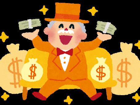 世界一のお金持ち、ウォーレン・バフェットさんの年収と、お金の使い方。