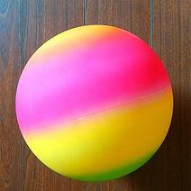 топка на дъгата.jpg