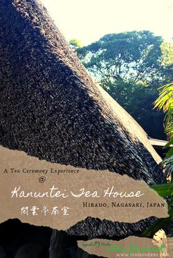 tea house 2