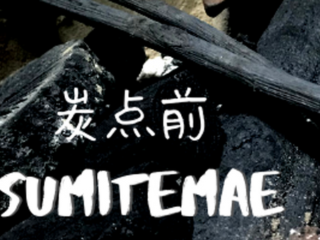 Sumi Temae -  'Making Up the Fire'
