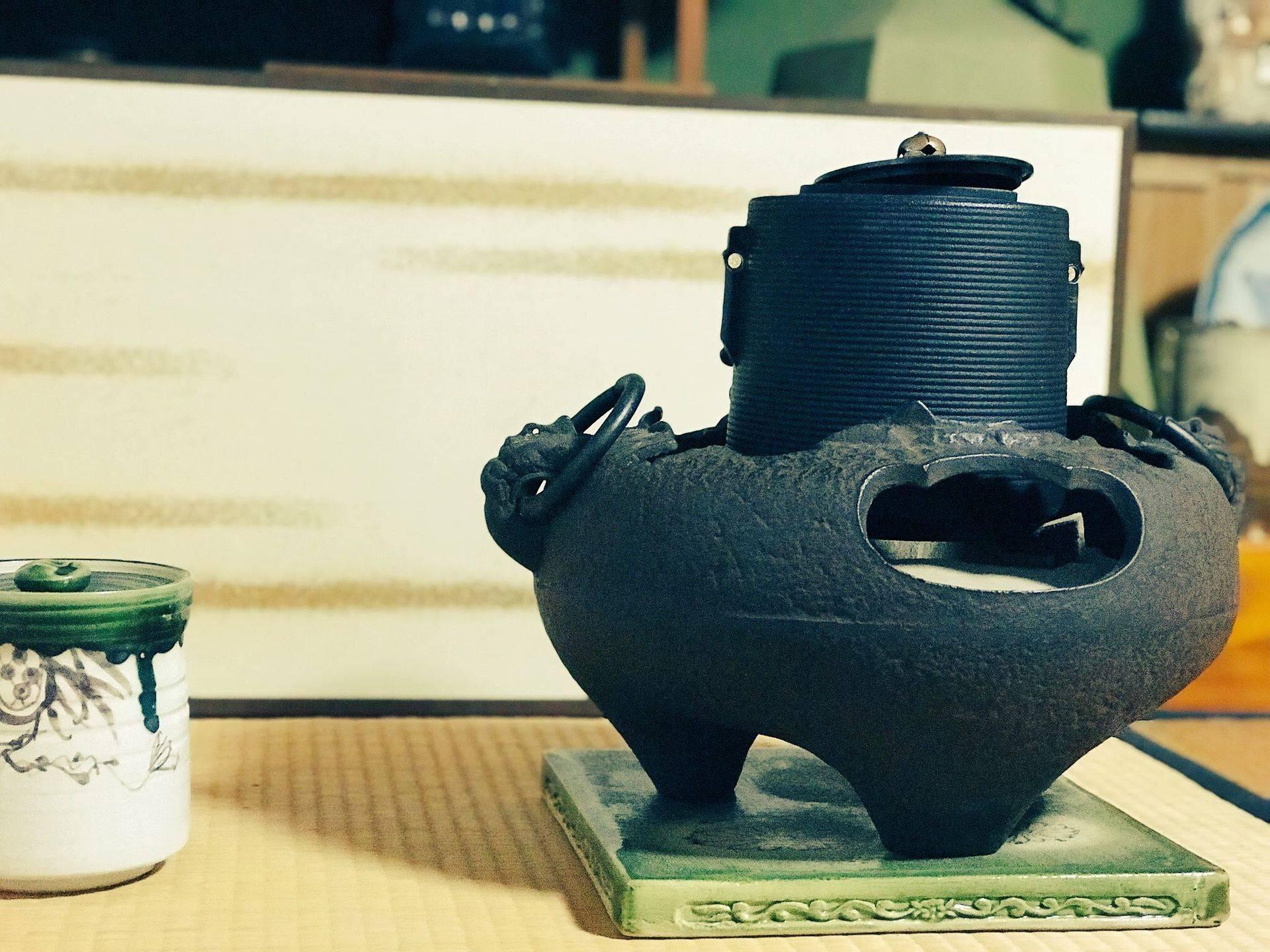 tea ceremony b
