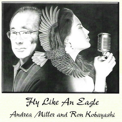 FLY LIKE AN EAGLE (Download)