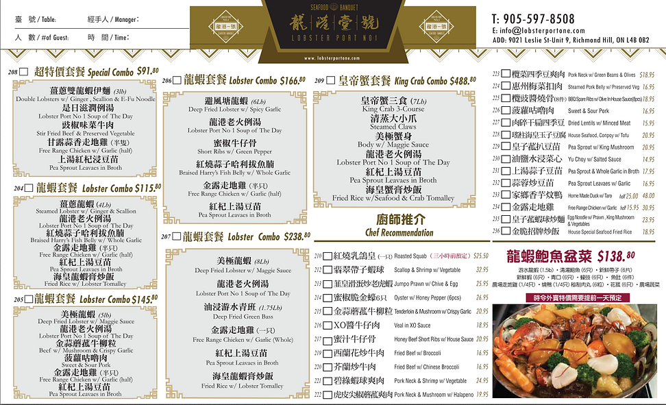 menu0213.PNG