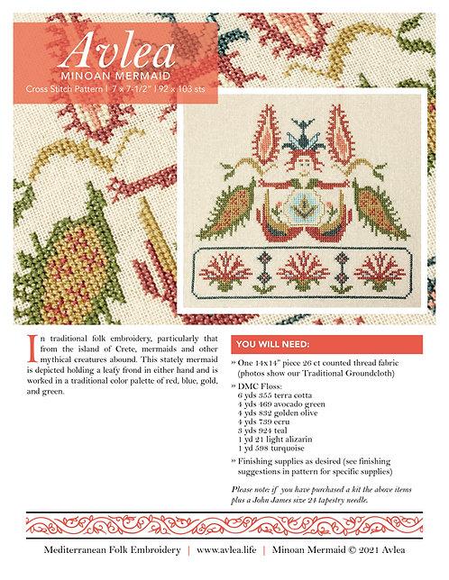 Minoan Mermaid Download pattern