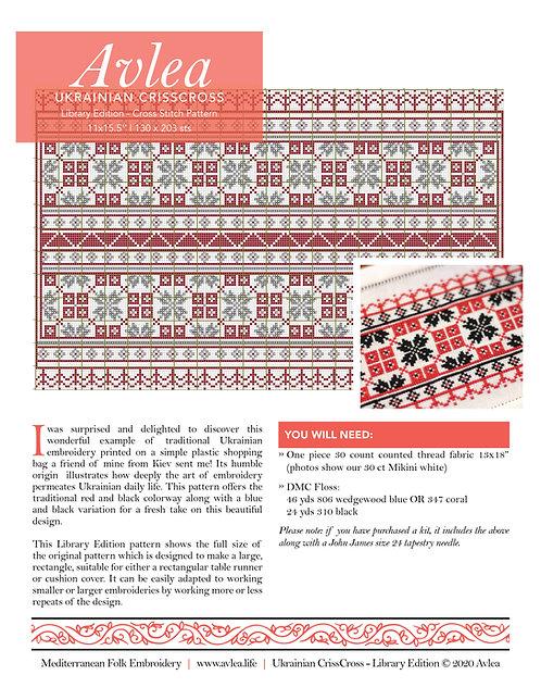 Ukrainian Crisscross Download Pattern