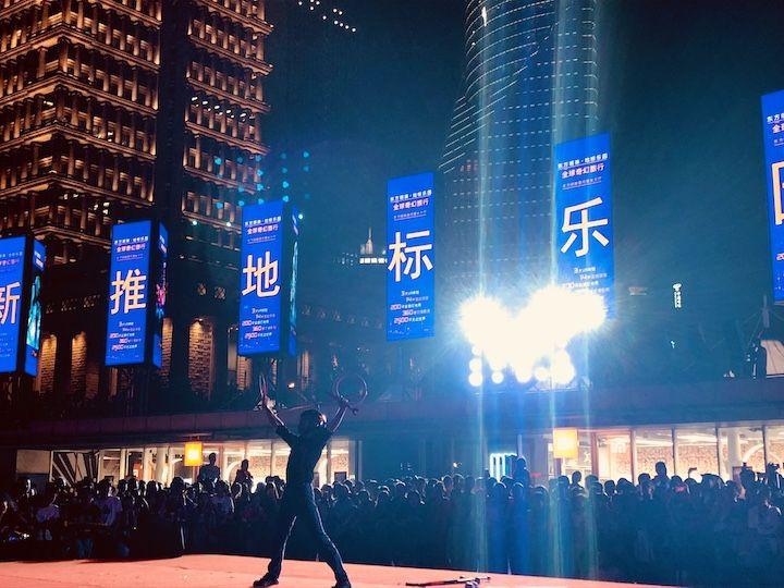 Joshua J. Superstar, Shanghai