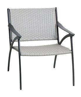 Amari Lounge Chair