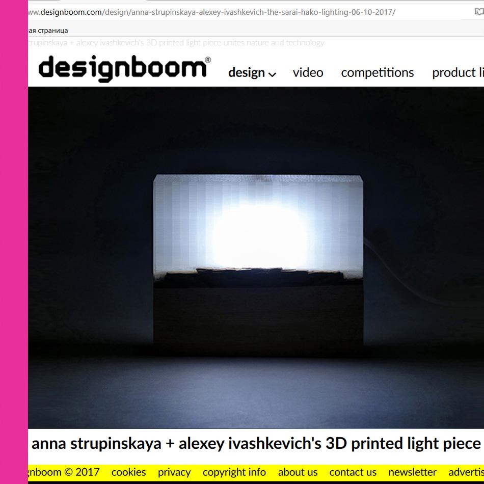 DesignBoom on Hako lighting