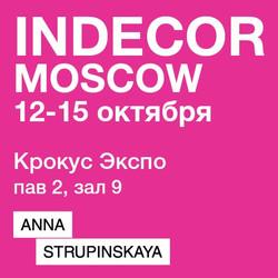 Выставка Indecor Moscow 2016