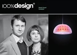 участники выставки 100%DESIGN LONDON