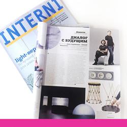 Статья в журнале Interni Russia