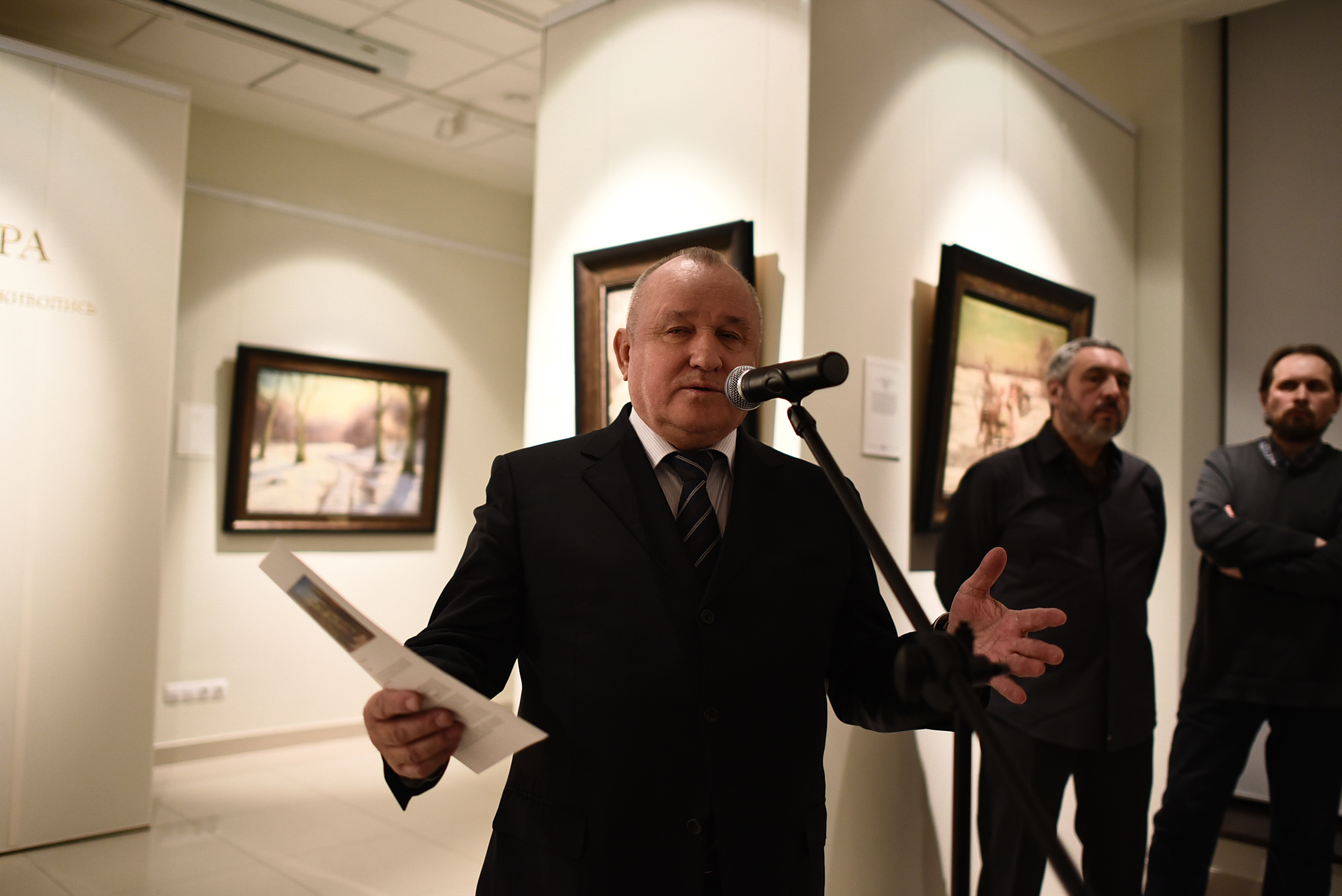Михаил Коннов