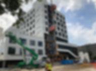Jackson Hospital4.jpg