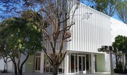 Prada - Miami Design District