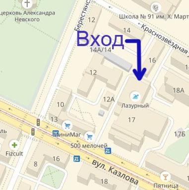 Шейпинг клуб Минск расположение в бассейне Лазурный