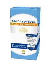 カルシウム&マグネシウム.jpg