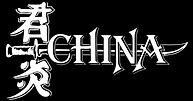 logo china.jpg