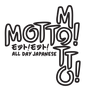 Motto Logo 2.png