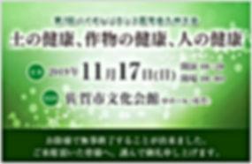 top_bnr_end.jpg