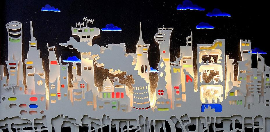 Les racines de la ville+led- Radu Stefan